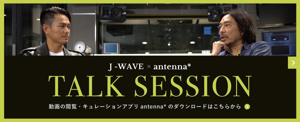 トータス松本×三代目JSB今市 対談