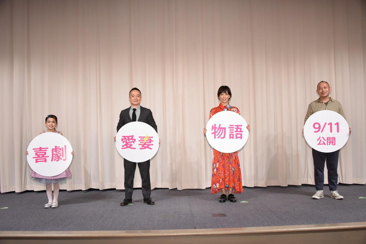200907_aisai3.jpg