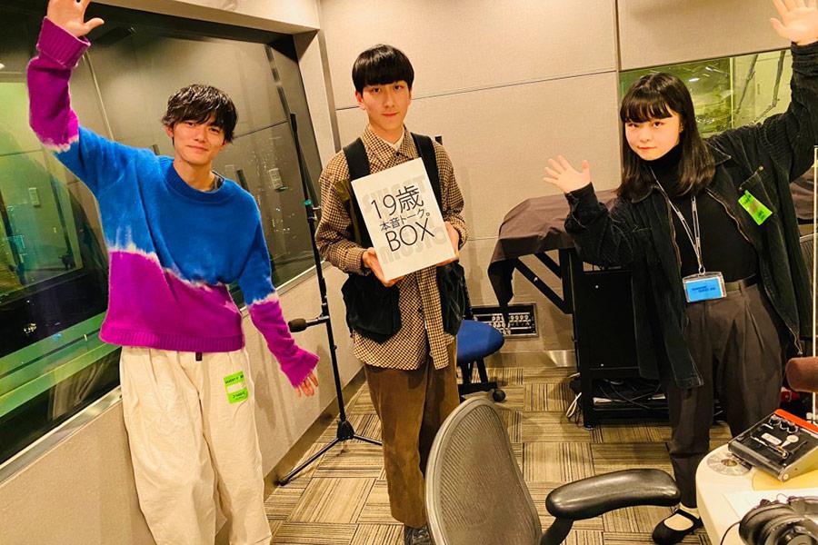 201117_sonar_kaito_2.jpg