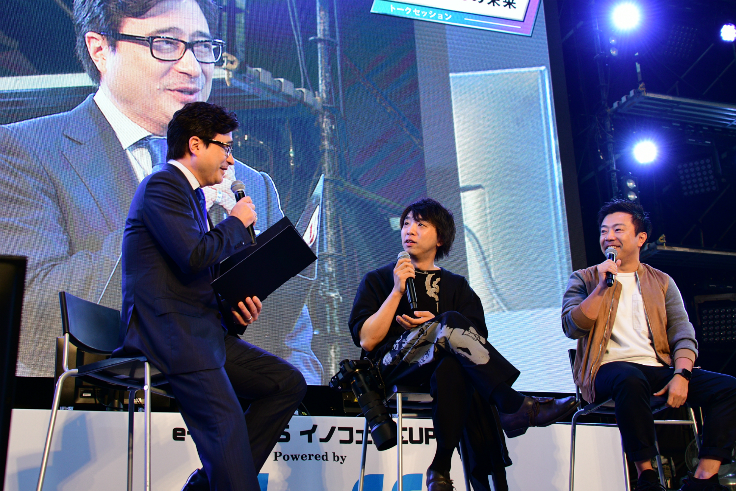 「e-Sports イノフェスCUP Powered by Zoff」