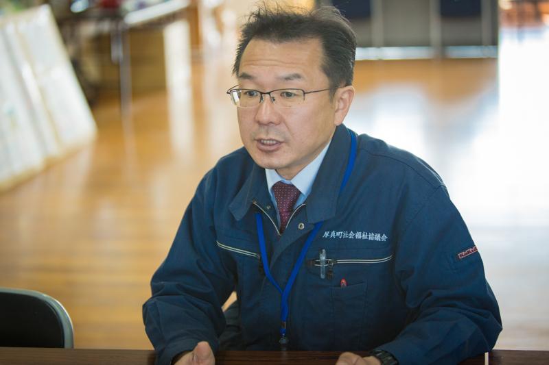 『Hitachi Systems HEART TO HEART』