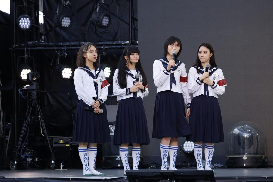 iwf-day2-atarashii-news2110101.jpg
