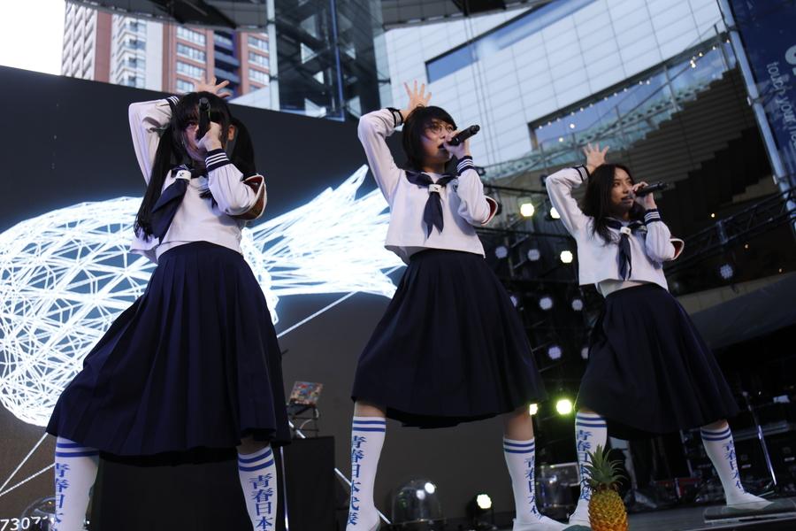 iwf-day2-atarashii-news2110107.jpg