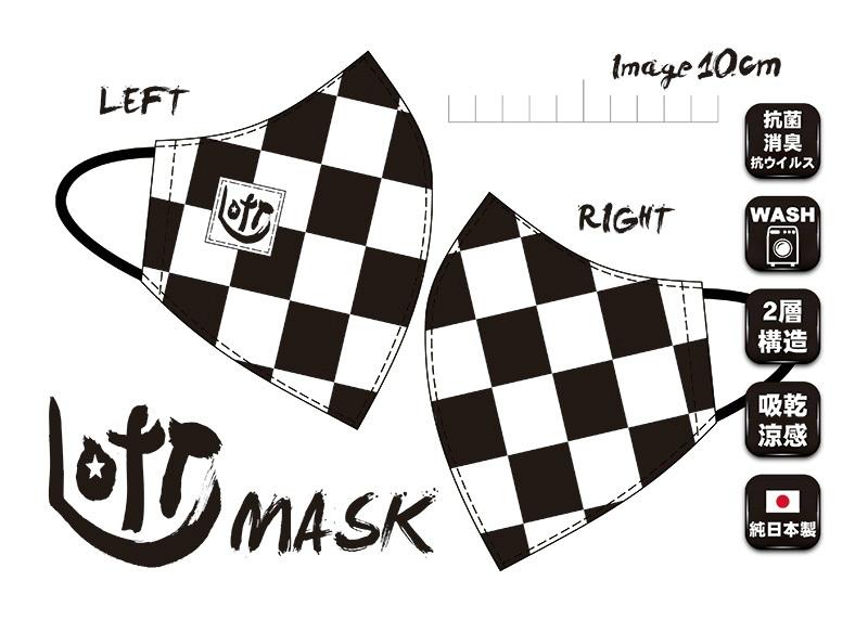 「新宿ロフト」支援プロジェクト「Forever Shinjuku Loft」マスク