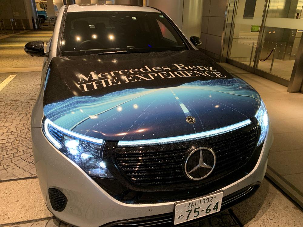 メルセデス・ベンツの新しい電気自動車「EQC」