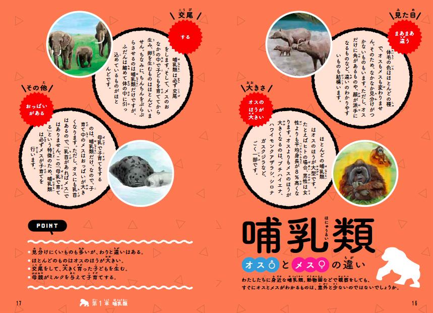 tsugai-20201127-1.jpg