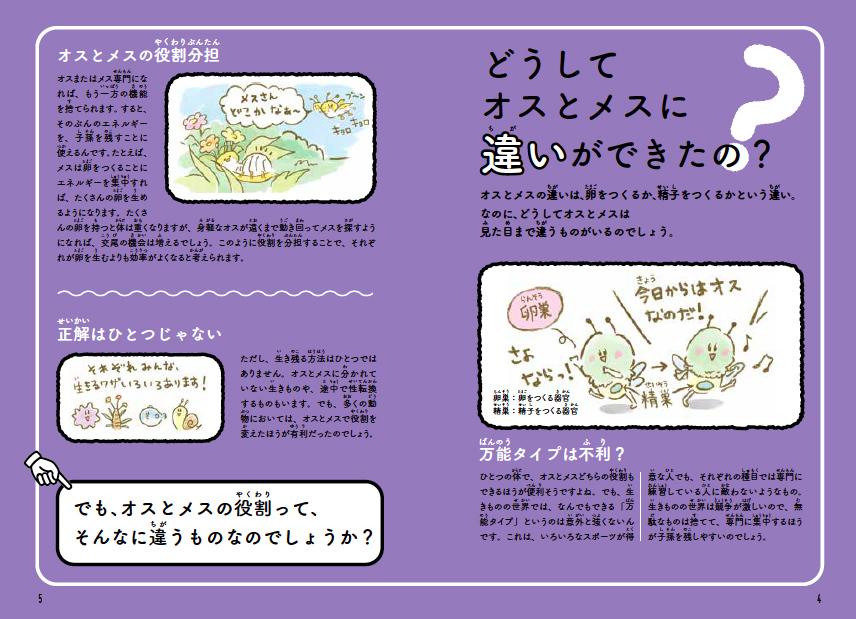 tsugai-20201127-2.jpg