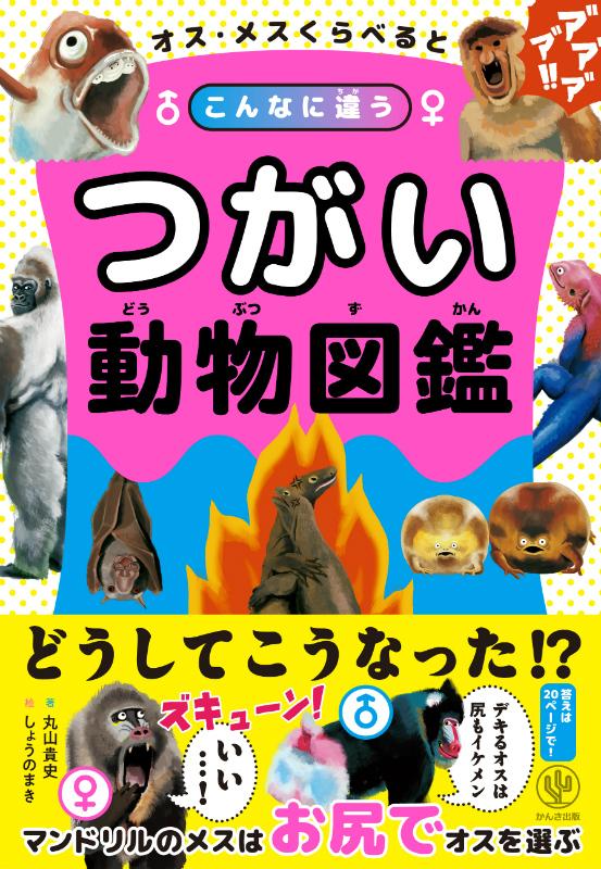 tsugai-20201127-main.jpg