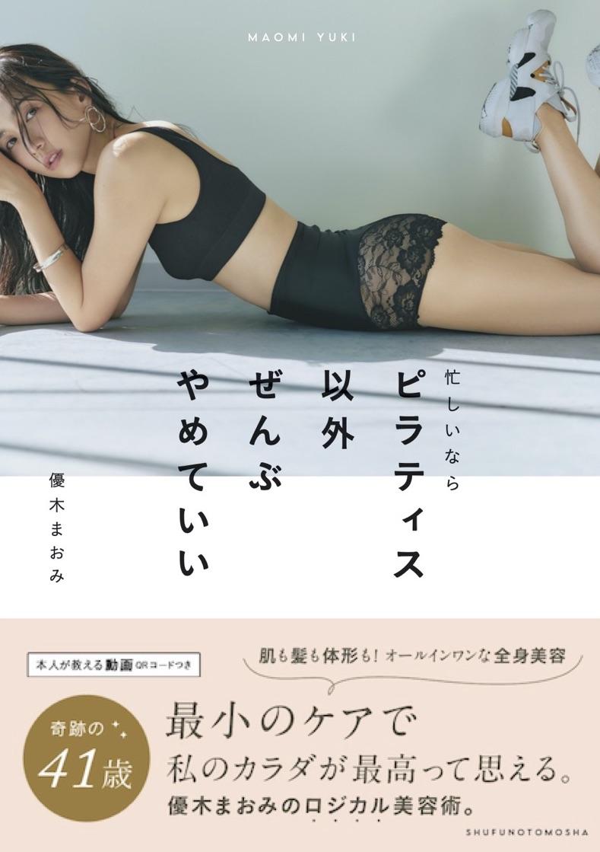 yuuki210405-main.jpg
